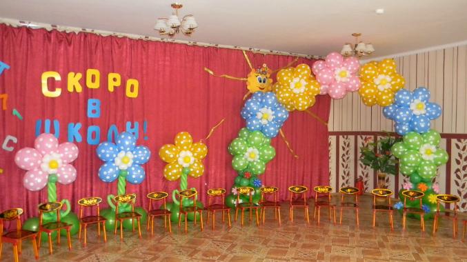 Как украсить детский сад к выпускному